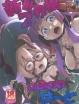 【新・世界樹の迷宮2 エロ同人誌】アリアンナとクロエがスキュレーに捕まり、クロエが目を覚めすと触手ですでに何度もいかされたアリアンナが!そこからはとにかく触手地獄www