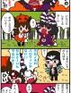 【今日の一冊】ハロウィンの楽しみ方を4コマ形式でご紹介【東方】