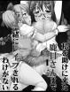 【魔法少女まどか☆マギカ エロ同人誌】路地裏で酔っ払った自暴自棄のおっさん達にレイプされるほむらちゃん。助けに入ったまどかも凌辱されて乱交へ