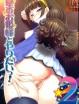 【Go!プリンセスプリキュア エロ同人誌28枚】男に弱みを握られ逆らえなくなったきららは自分の部屋で犯されお薬のせいでイキまくっちゃう