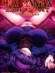 【ポケモン エロ漫画】友達がいなくてポケモンを進化させられないオカルトマニアが野生のゲンガーと一緒にお友達作り
