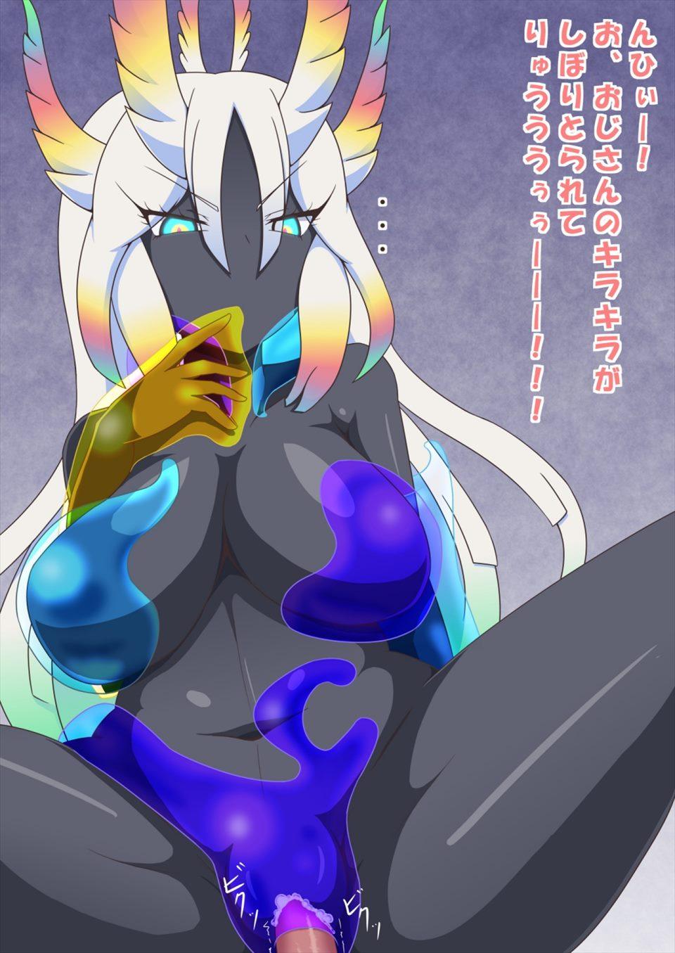 kemonoエロ画像20