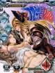 【グランブルーファンタジー エロ同人誌】カタリナとヴィーラがイチャラブ濃厚レズセックス、ヴィーラのたくましいオチンポで感じまくり