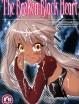 【エロ同人誌25枚】快感共有になったイリヤとクロ イリヤがイくとクロもイっちゃうww「Fate/kaleid liner プリズマ☆イリヤ:イリヤスフィール・フォン・アインツベルン」