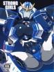 【トランスフォーマー エロ同人誌】ストロングアームが隊長にアナル締め付けの特訓をお願いして最後には改造プレイまでwww